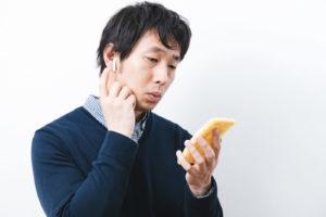 菅生新樹 cm 身長 彼女 wiki インスタ
